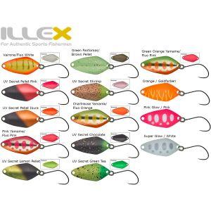 Lingurita Ilex Apeed